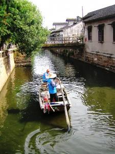 Каналы Суджоу