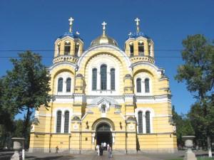 Vladimir exterior
