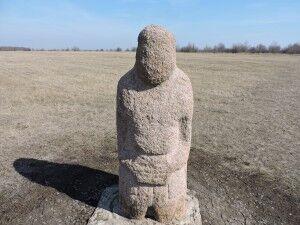 Половецкий идол